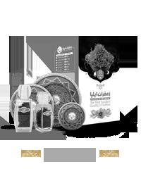 product-Iliya-saffron-ico