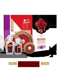 product-Iliya-saffron-ico2