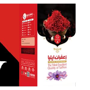 Box-Iliya-saffron-500g-باکس-بزرگ-زعفران-ایلیا-صادراتی