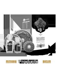 Whats-iliyasaffron.png.product