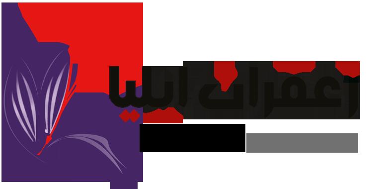 iliyasaffron_logo2